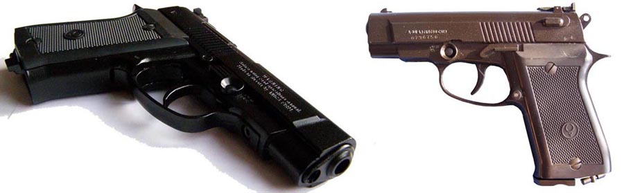 Рисунок 1 - Пистолет А-101