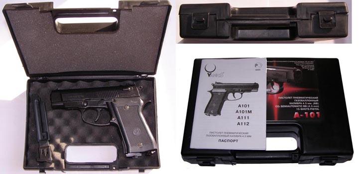 Рисунок 4 - Упаковка пистолета