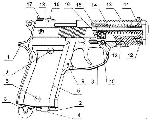 Корпус пистолета выполнен