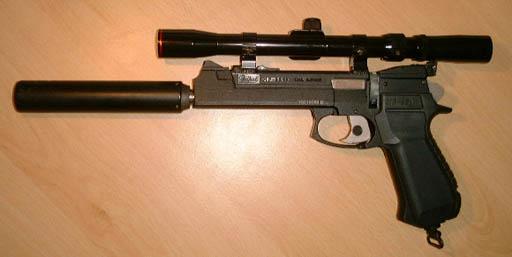 Газобаллонный пистолет МР-651К